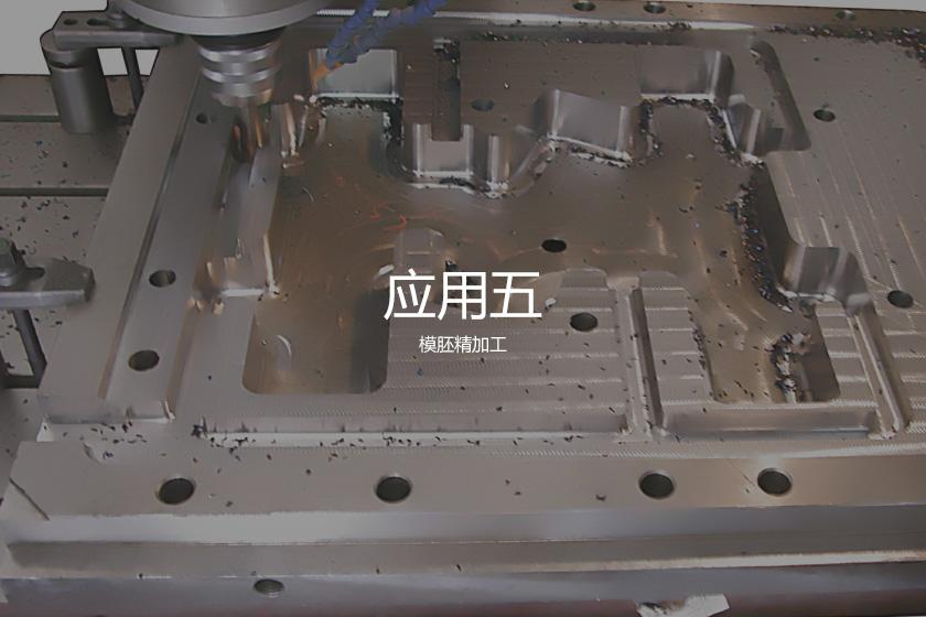 HD-V6 三轴线轨立加