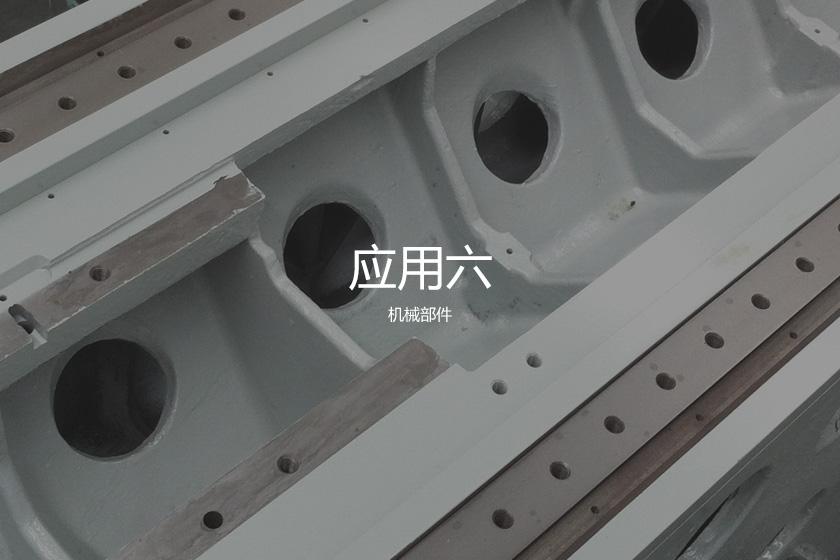 高刚性三轴线轨立式bwinchina平台中心 HD-V8F