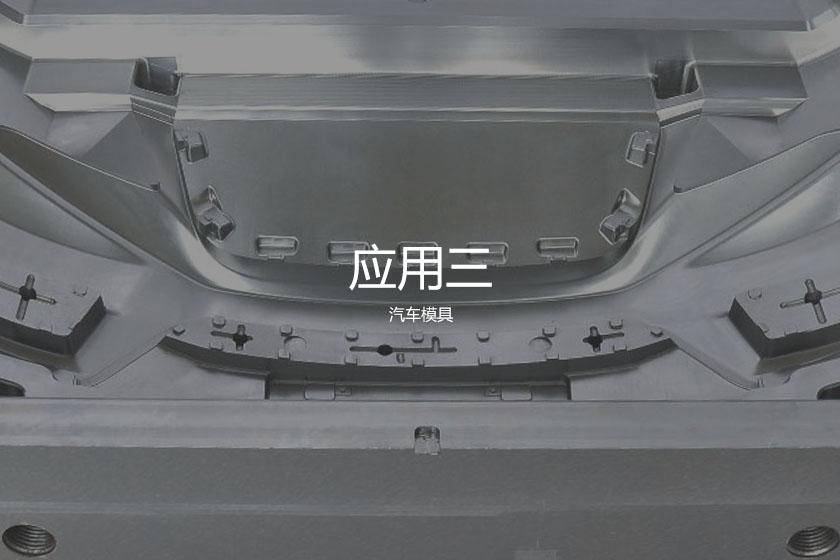 HD-2013 大型龙门bwinchina平台中心