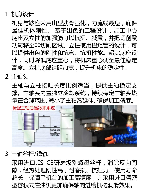 HD-T640 高速高精钻孔攻牙机
