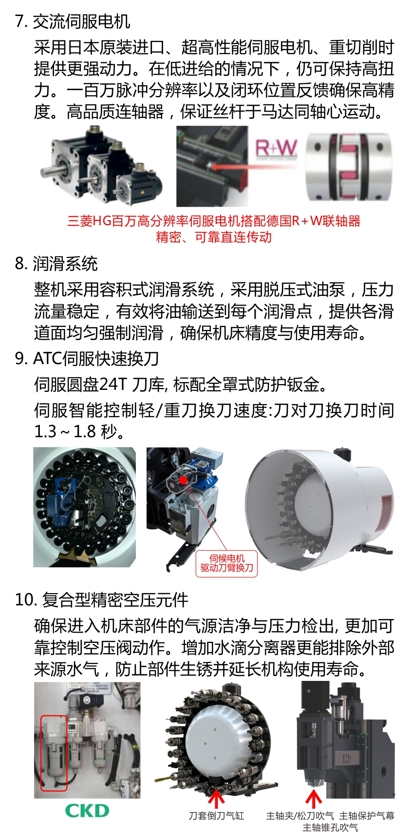 HD-V10e 高性价比三轴线轨立加